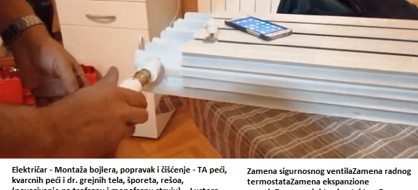 Elektricni grejaci za radijatore cena
