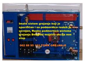 Ruska podmornica sistema grejanja Beograd majstor