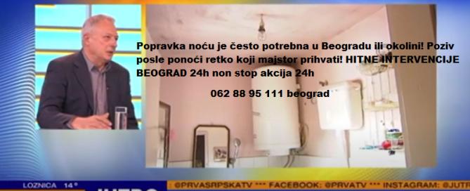 Majstori Beograd popravka grejanja na struju