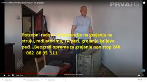 Beograd oprema za grejanje non stop 24h