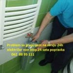 Problem sa grejanjem na struju 24h električar non stop 24 sata popravka
