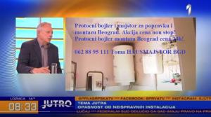 Popravka Protocnog bojlera Beograd cena