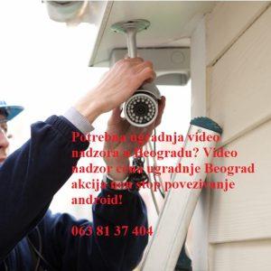 Video nadzor cena ugradnje Beograd